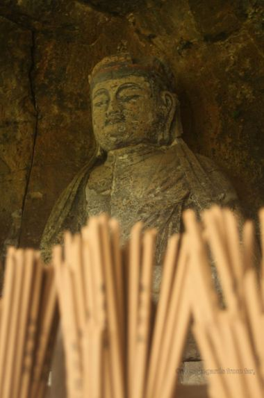 Detail of the Furuzono stone Buddhas: the Dainichi Nyorai (12th century) is considered the finest stone Buddha statue, Usuki, Japan.