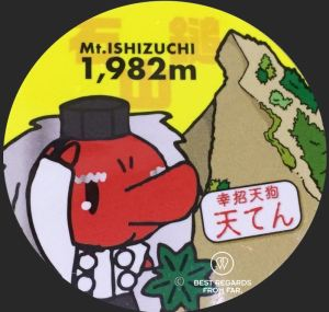 Ishizuchi-san summit stamp