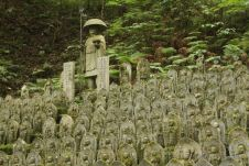 Jizo, protecting travelers, by a temple on Shikoku Island