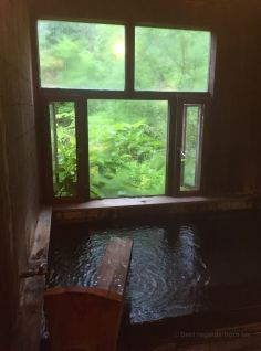 The onsen in the ryokan.