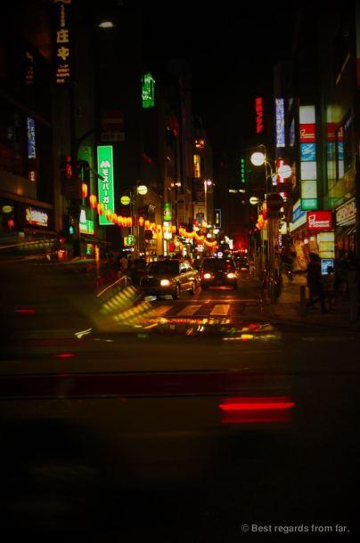 Lanterns and lights in Fukuoka, Kyushu, Japan