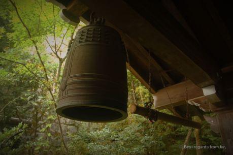 Bell Eikan-do