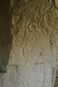 Stela, Tikal, Guatemala