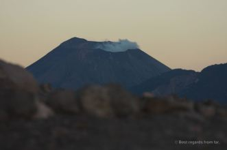 First sight of the Telica volcano, Nicaragua