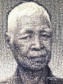 Vann Nath's portrait made of hundreds of victims' ID photos, Phnom Penh, Cambodia