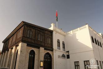 Bait al Baranda museum, Muscat, Oman