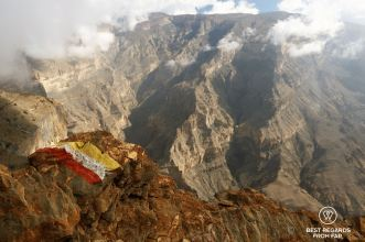Jebel Shams Balcony walk, Oman
