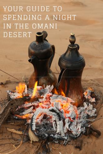 Nomadic desert camp coffee - pinterest PIN - Oman
