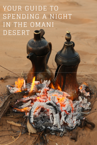 Nomadic desert camp coffee - pinterest PIN - Oman