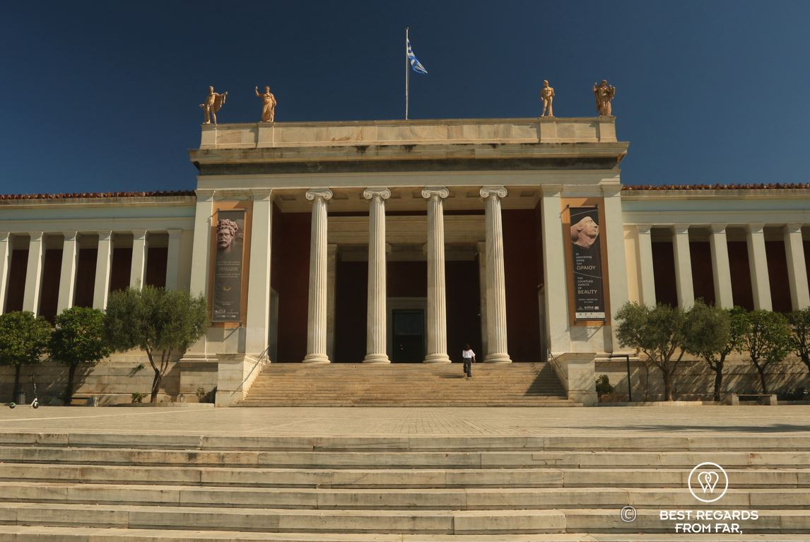 Front entrance of the Archaeological Museum, Athens, Greece
