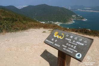 The view from Shek O Peak on Dragon's Back hike on the ocean, Hong Kong Island
