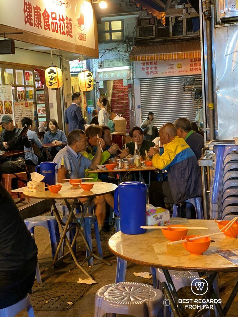 Street food on Hong Kong Island