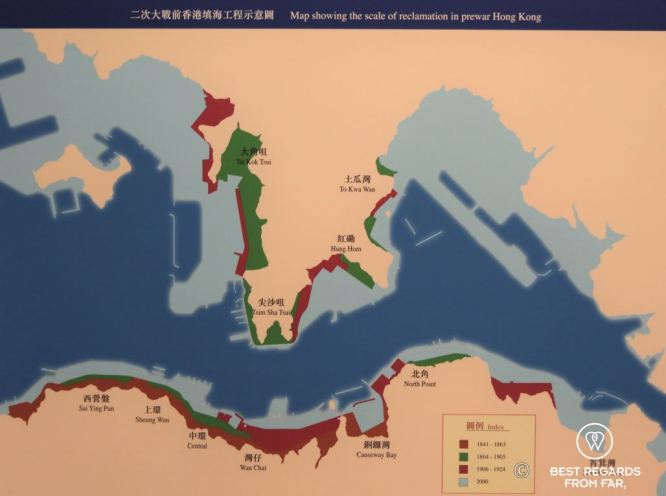 Reclaimed land on Kowloon and Hong Kong shown at the Museum of History