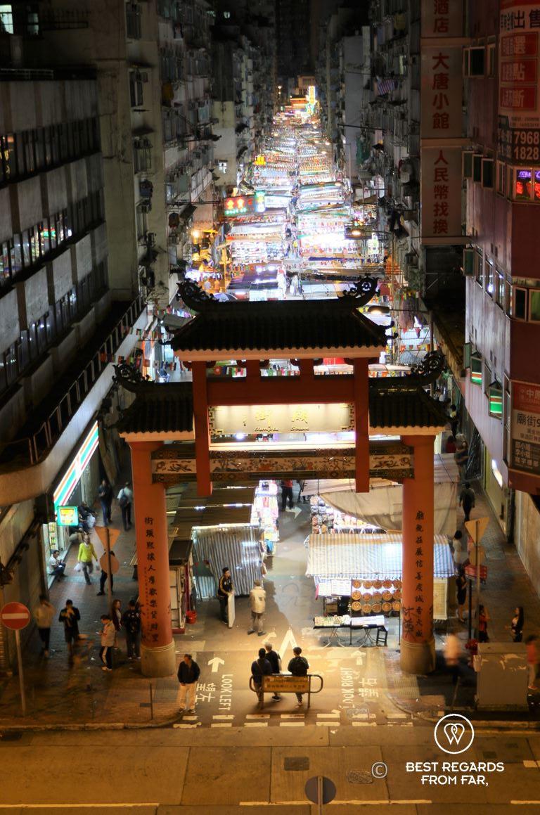 Temple Street Night Market, Kowloon, Hong Kong