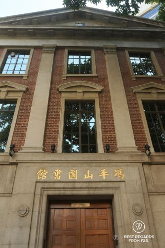 Entrance of the University Museum on Hong Kong Island and architecture of the old building