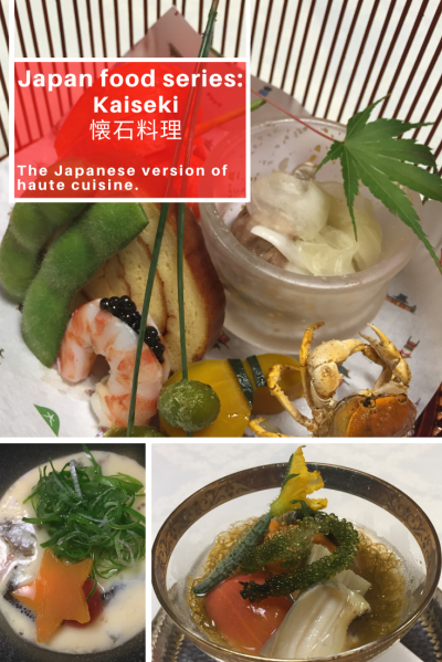 Japanese food series: kaiseki. Haute cuisine small bites artfully prepared.