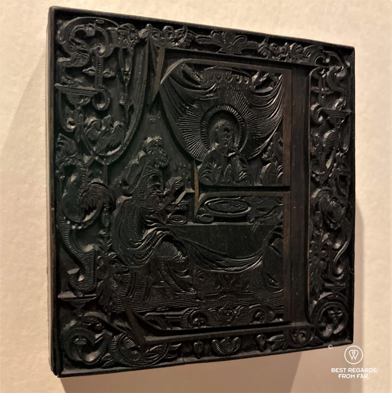 Woodblock used for printing, Plantin Moretus Museum in Antwerp
